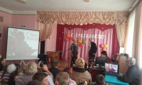 фото день учителя сош Шняево 5 окт 2015