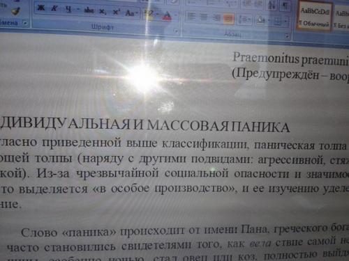 фото уроки безопасности сош Шняево перед НГ 2015